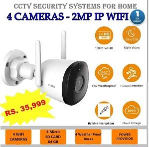 2 Mega Pixel IP Wifi Security Camera - big
