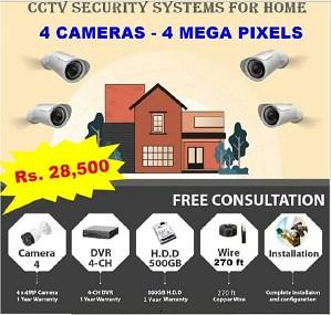 4 Mega Pixel Security Camera - big
